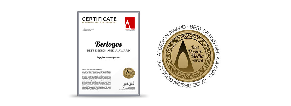 интернет-журнал BERLOGOS получил премию Best Design Media на A'Design Award & Competition